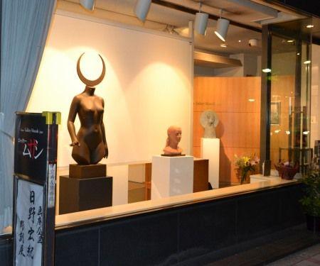 日野宏紀 彫刻展。銀座 ギャラリームサシ