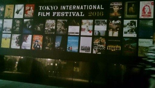 東京国際映画祭 WOWOW賞 受賞作スペシャル上映会『ブルーム・オブ・イエスタデイ』