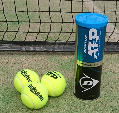 楽天・ジャパン・オープン・テニス公式ボールを使ってテニスをしました