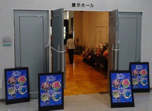 未季会「第12回ステンドグラス作品展」王子 北とぴあ 地下展示ホール