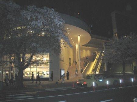 タマプラーザ 駅前の桜