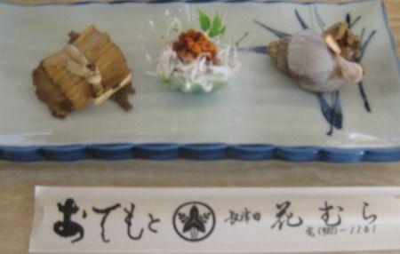 長津田のお蕎麦屋さん 花むらで