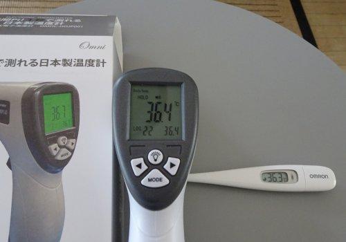 非接触体温計を購入 電子体温計と体温測定値を比べてみた