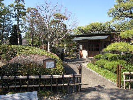 駿府城公園 茶室