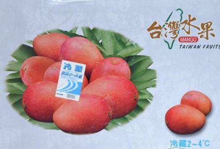 台湾マンゴーを取り寄せ