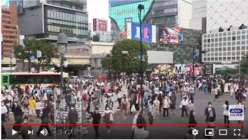 渋谷のスクランブル交差点のライブ映像で見てみたら、かなり人出が戻ってきているようです。