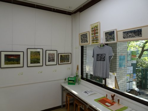 「創作木版画 作品展」善福寺公園サービスセンター内のミニギャラリー