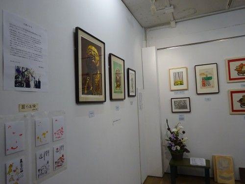 朝香伝統木版画教室の作品展