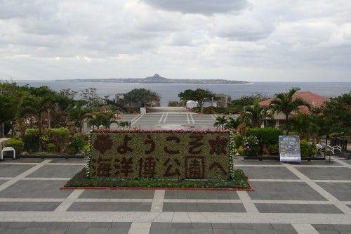 沖縄のカヌチャリゾートでゴルフ