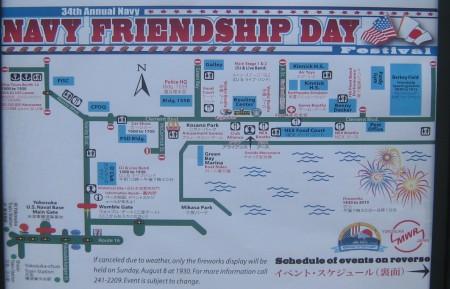 米軍横須賀基地のフレンドシップデーの地図