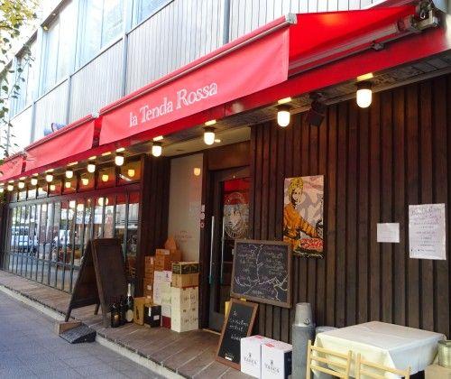 イタリアンレストラン ラ テンダロッサ 横浜馬車道