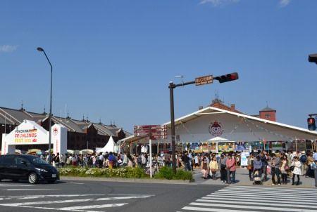 横浜赤レンガ倉庫 ドイツの春祭り「FRUHLINGS(フリューリングス)FEST(フェスト)」