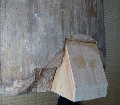 古い木の臼を修理しました。