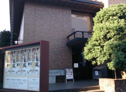 太田記念美術館 特別展 「没後150年記念 歌川国貞」