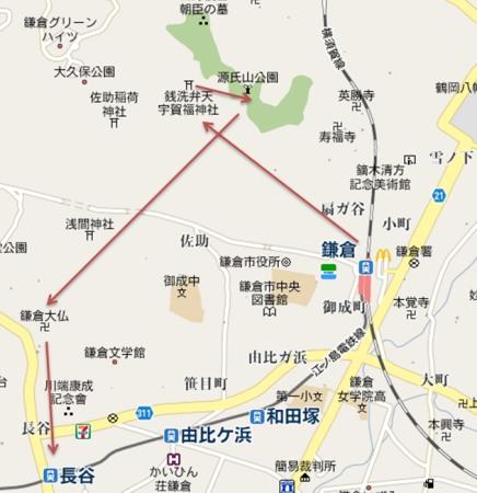 鎌倉ハイキングルート