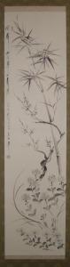 水墨画、四君子 竹、梅、菊、蘭