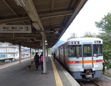 gerotakayamasen1