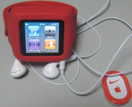 アップル iPod nano