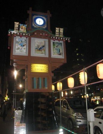 人形町の櫓、提灯