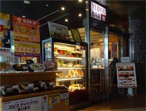 新宿アイランドタワー YEBISU BARのビーフシチュー+エビスプレミアムブラック