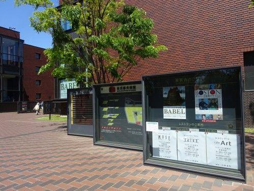 「第56回 日本現代工芸美術展」東京都美術館