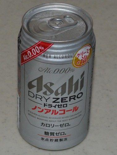 アサヒ ドライゼロ アルコールゼロ、カロリーゼロ、糖質ゼロ