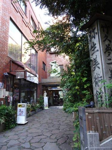 根津の駅近くの竹久夢二美術館
