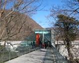 箱根ポーラ美術館