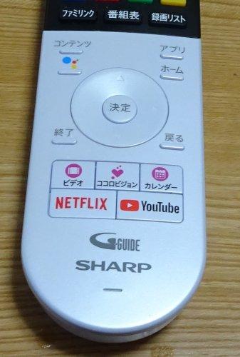 Youtube見るにはAndroidテレビが便利で綺麗