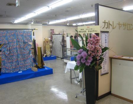 kimonoten1