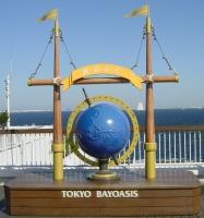 海ほたる 川崎方面
