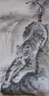水墨画 画像 虎
