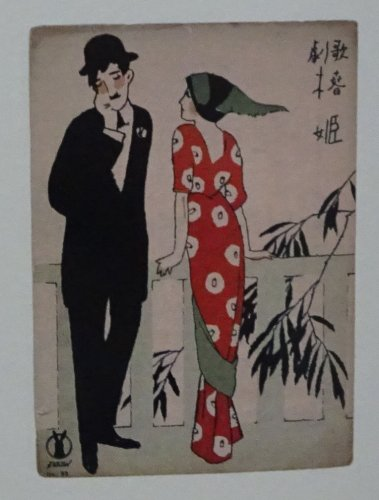 「セノオ楽譜 歌劇 椿姫」 |