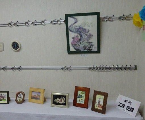 浦島丘中学校のコミュニティハウスまつり