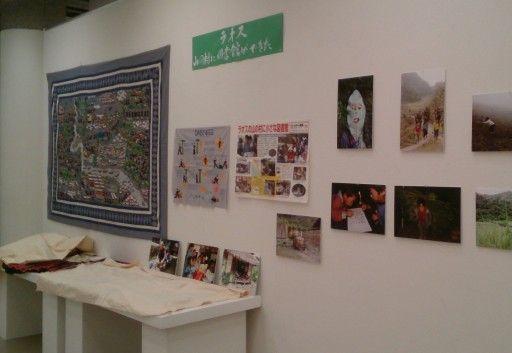「ユネスコ美術展」目黒区美術館 区民ギャラリー