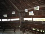 東京港野鳥公園の観察小屋 画像