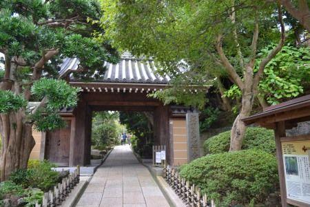鎌倉 報告寺