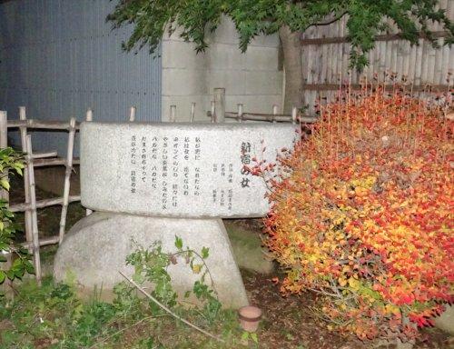 西向天神社の「新宿の女」