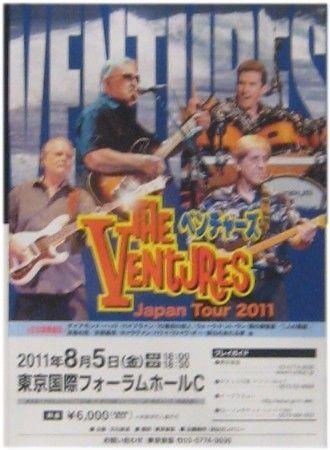 ベンチャーズ ジャパン・ツアー 2011