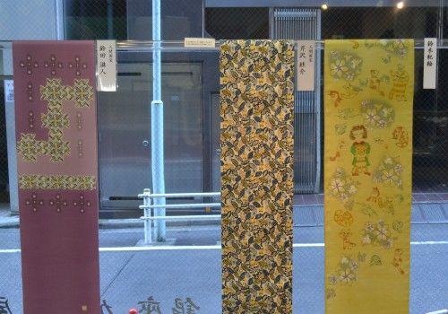 『型絵染の世界 鈴木紀絵×小島貞二展』銀座 かわの屋