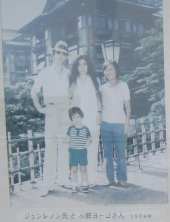 箱根 宮ノ下 写真館 ジョンレノンとオノヨーコの写真