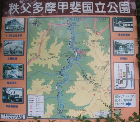 JR御岳駅前の案内