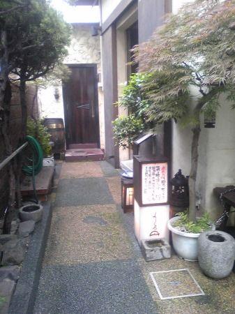 駒澤大学の居酒屋「かくれや 円」