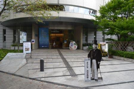 飛鳥山公園 渋沢史料館