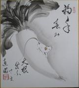子年の色紙の水墨画。