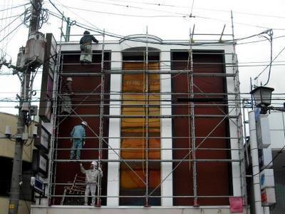 新潟長岡三条屋根外壁専門店遠藤組 三条市本寺小路改修工事