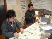 新潟長岡三条屋根外壁専門店遠藤組 広告の作成