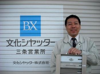 新潟長岡三条屋根外壁専門店遠藤組 文化シャッター