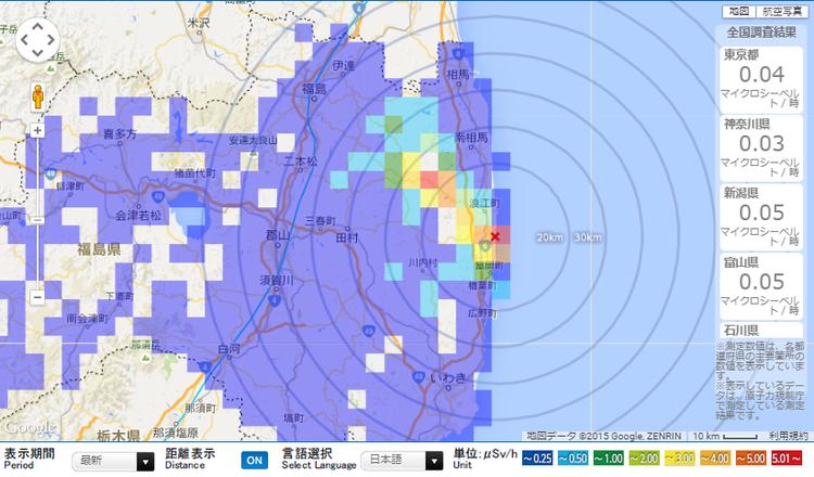 福島県放射能特定マップ