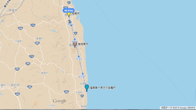 福島県相馬市の地図